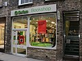 Oxfam bookshop in Cambridge - geograph.org.uk - 1727370.jpg