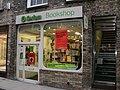 Oxfam bookshop in Cambridge - geograph.org.uk - 1727370.jpg