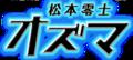Ozuma logo.png