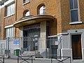 P1230684 Paris XX rue des Haies n27.jpg