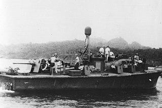 Patrol torpedo boat <i>PT-59</i>