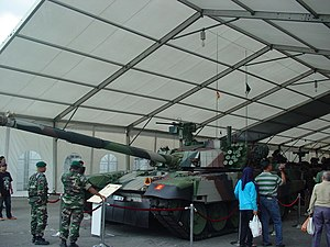 PT-91M ( MyLifeStory)
