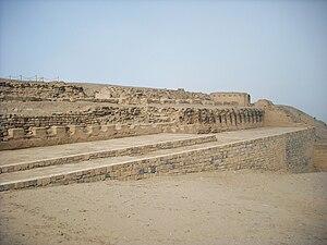 Pachacamac - Image: Pachacamac Templo del Sol 2