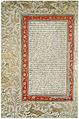Page from a dictionary written in Persian; red border, duck, deer and leopards (6125075304).jpg