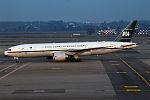 Pakistan International Airlines (Retro livery), AP-BMG, Boeing 777-2Q8 ER (24484020290).jpg