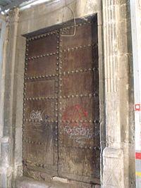 Palacio de los Marqueses de Tosos en Teruel 02.jpg
