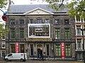 Paleis lange voorhout with banner.jpg