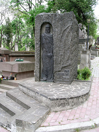 Ivan Krypiakevych - Tomb of Ivan Krypiakevych at Lychakivskiy Cemetery, Lviv.