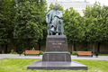 Pamyatnik Alexey Tolstoy 2.png