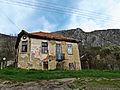 Paramun Chukata Bulgaria.jpg