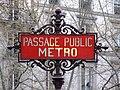 Passage public Metro p2.jpg