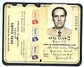 Pepe skal club 1952112402.jpg