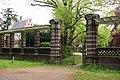 Pergola bij toegang kasteel Oud Wassenaar, Schouwweg 92, Wassenaar.JPG