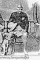 Phagna Poui 1920.jpg