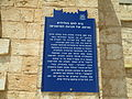 PikiWiki Israel 40262 Bethlehem of Galilee.JPG