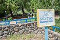 PikiWiki Israel 47795 Geography of Israel.jpg