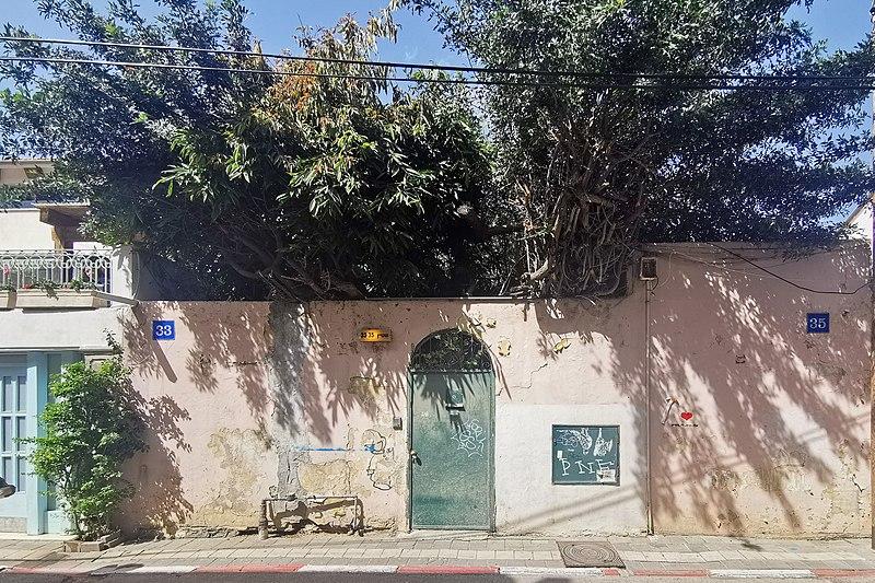 הבית בשטיין 33-35 תל אביב