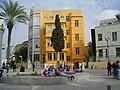 PikiWiki Israel 6485 music library in tel aviv.jpg