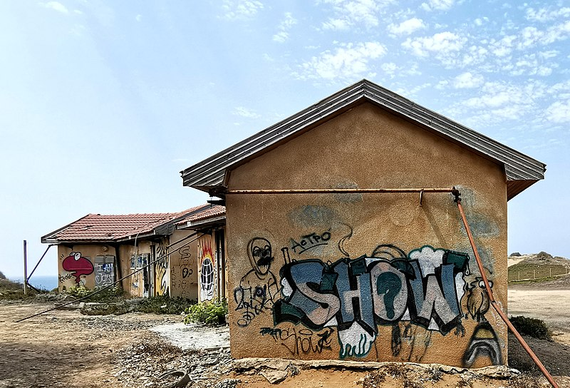 מחנה נטוש בסידנא עלי