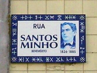 Rua Santos Minho - Street plate honoring a 19th-century individual.