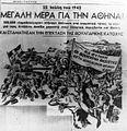 Plakat od 1943.jpg