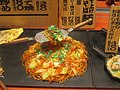 Plastic yakisoba sample by Colin McMillen in Osaka.jpg