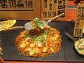 Plastic yakisoba sample by Colin McMillen in Osaka.jpg