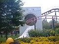 Plopsaland - Rollerskater.JPG