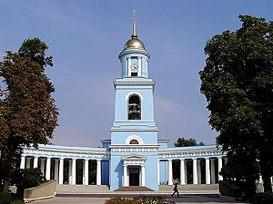 Izmail - Cathedral of the Intercession