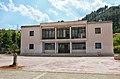 Poliçan, Albania 2019 05 – Cultural center.jpg