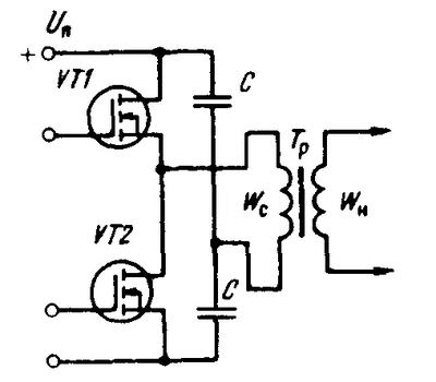 Полумостовая схема инвертора