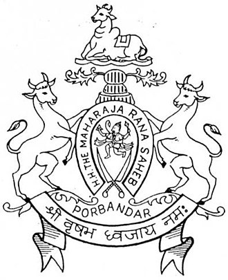 Porbandar State - Image: Porbandar state Co A2