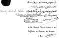 Portion of signatures page of the Treaty of Fes.png
