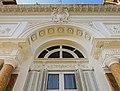 Porton lateral, Palacio Portales.jpg
