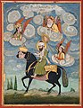 Portrait of the Prophet Muhammad riding the buraq steed - Google Art Project.jpg