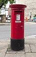 Post box at Mount Road, Oxton Village.jpg