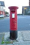 Post box on Claremount Road.jpg