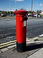 Postbox, Newtownards - geograph.org.uk - 1803527.jpg