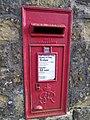 Postbox, Sherborne - geograph.org.uk - 2146329.jpg