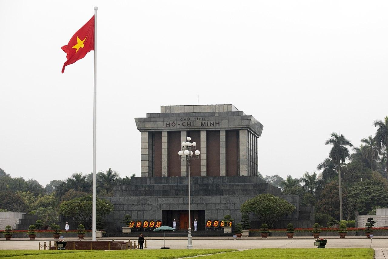 President Trump's Trip to Vietnam (47228688011).jpg