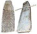 Primitive spike harrow (Arkeoloji müzesi - Alanya).jpg