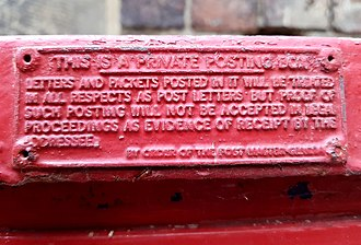 Post box - A note attached to an old private posting box in St John University (York)