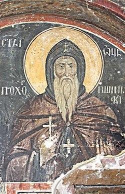 250px-Prohor_Pchinski_Fresco Всемирното Православие - Православен Календар