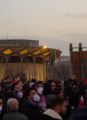 Protests against corruption and government in Tehran, 2017-12-30 (cropped).png