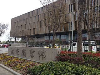 Pudong Library Library in Pudong, Shanghai, China