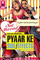 Pyaar-ke-Side-Effects Official-Poster.jpg