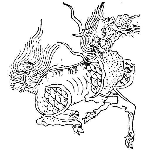 Qilin in sancai tuhui