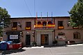 Quismondo, Casa Consistorial.jpg