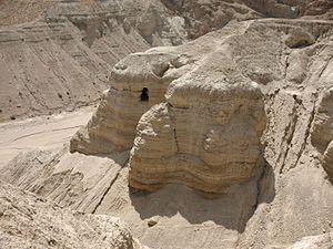 Visions of Amram - Qumram Cave Four