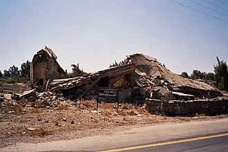 Quneitra - Destroyed building in Quneitra